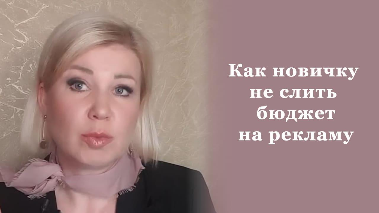 мой YouTube канал «Елена Наумовская – Ваша помощница в онлайн продажах»